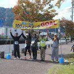 練習なしでゴールなるか??1km前の悲劇 飯塚武雄100キロウォーク完歩の秘話